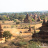 Bagan: Travel This Ancient City Of Myanmar