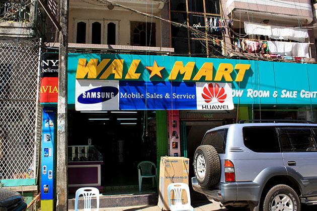 Walmart in Myanmar